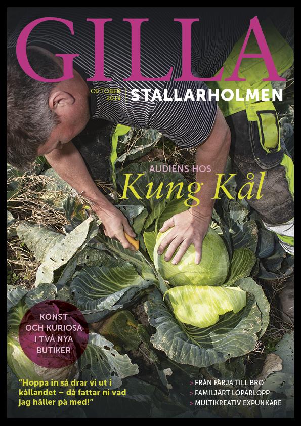 Gilla Stallarholmen Layout Annsofi Ericsson Petrini
